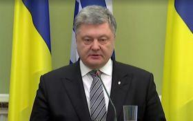 Порошенко відповів на скандальну заяву посла Німеччини: опубліковано відео