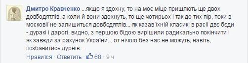 """Уся правда про """"громадянську війну"""": соцмережі підірвало відео з бойовиком з Росії на Донбасі (1)"""
