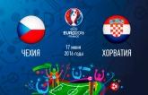 Чехия - Хорватия - 2-2: хронология матча второго тура Евро-2016