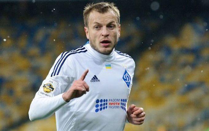 Олег Гусев оставляет киевское «Динамо»