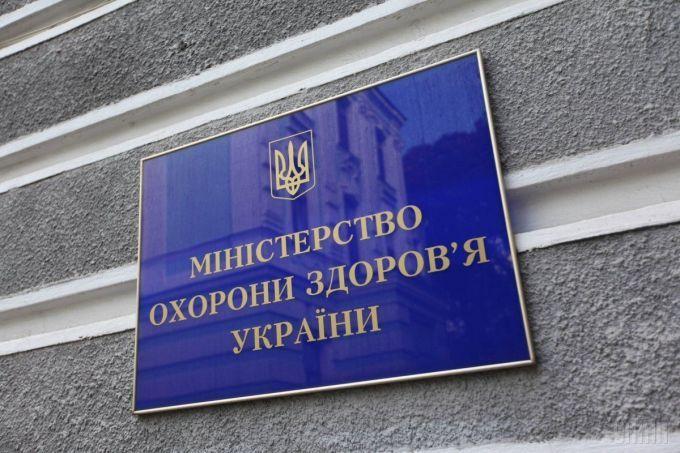 ВУкраинском государстве каждый год регистрируется 130 тыс. онкобольных,