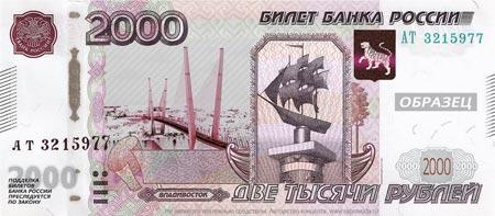 Тільки пам'ять і залишиться: в мережі посміялися над Севастополем на російських грошах (1)