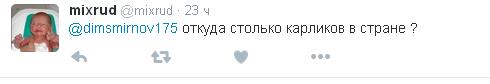 В мережі посміялись над новим фото Путіна (6)