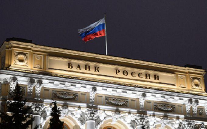 Догралися: російські банки можуть відключити від міжнародної системи SWIFT