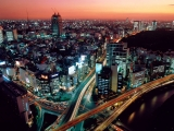 Країни та міста