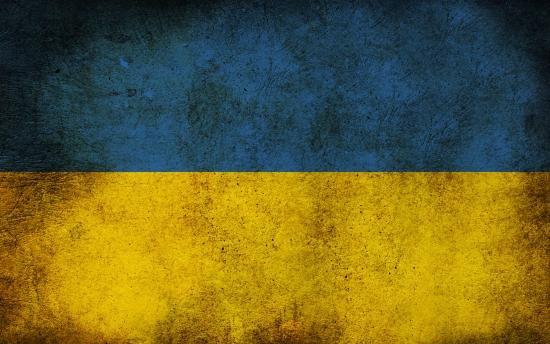 скачать прапор україни фото