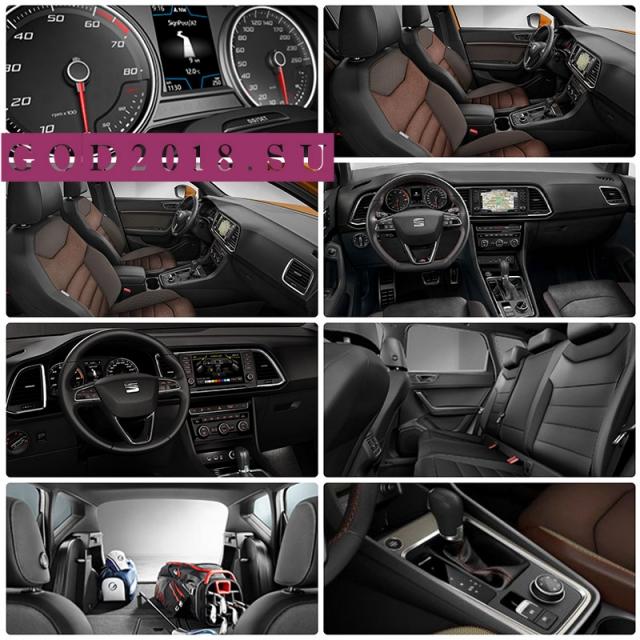 Новый Seat Ateca FR 2018 модельного года. Технические характеристики, цена, фото, тест драйв, старт продаж, последние новости