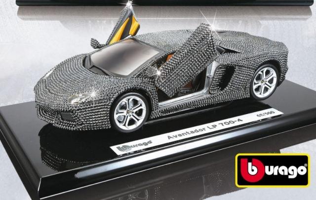 Моделька Lamborghini Aventador. Одна из самых дорогих игрушек в мире