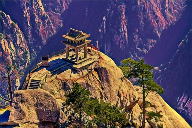 Гора Хушань, обработка Prizma
