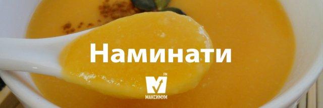 10 красивих українських слів, якими ви здивуєте своїх друзів - фото 193097