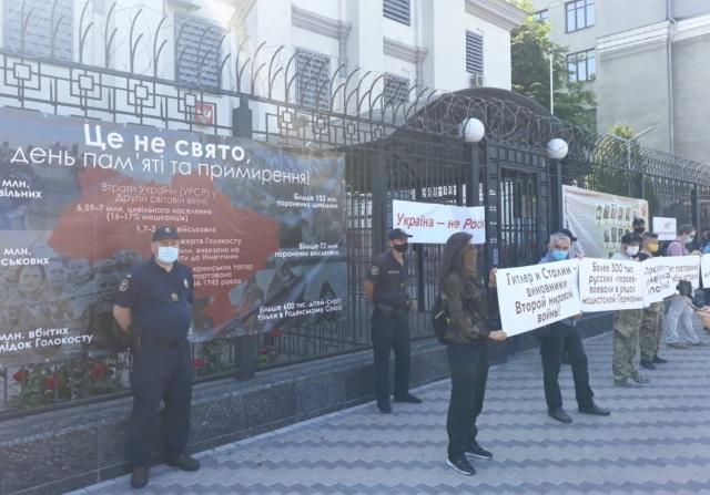 Фото: У посольства России