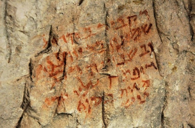 Очень занимательные надписи древнего некрополя.