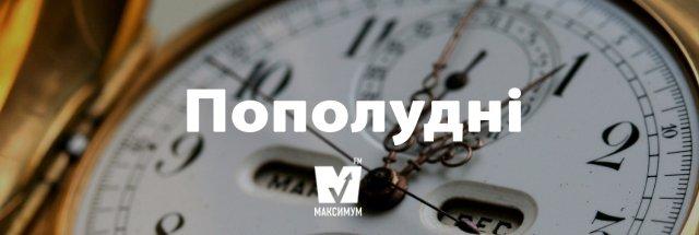 10 красивих українських слів, якими ви здивуєте своїх друзів - фото 192743