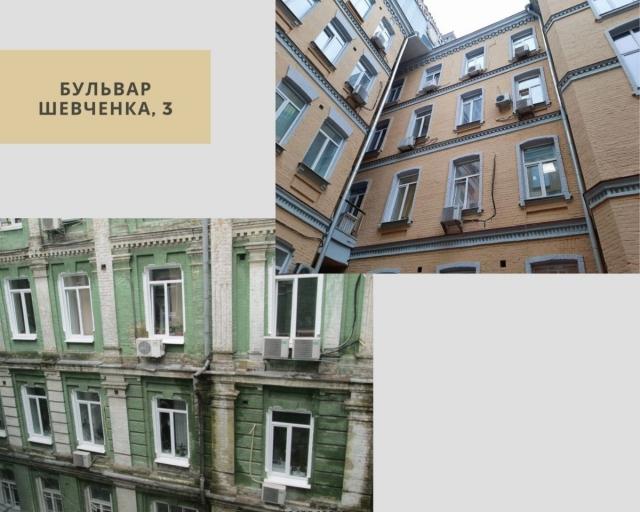 """Результат пошуку зображень за запитом """"В центре Киева прошла реконструкция векового дома: как он выглядит сейчас - фото."""""""