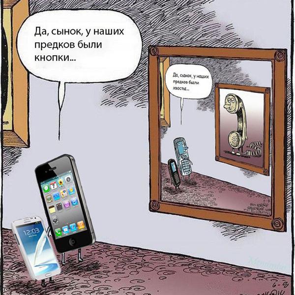 Эволюция. Как изменился мир (18 картинок)