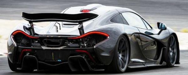 McLaren представит новый гиперкар Р15 в 2018 году