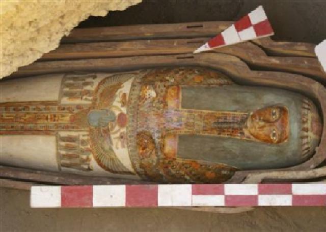 Многослойный саркофаг.