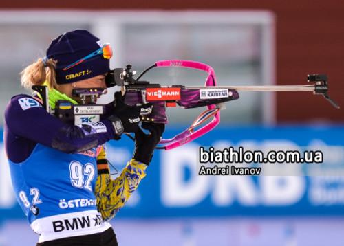 ЧМ-2019 по биатлону. Украинки завоевали бронзу в эстафете