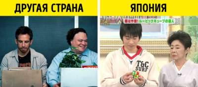 Неожиданные факты из жизни японцев. Фото
