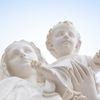День Марии