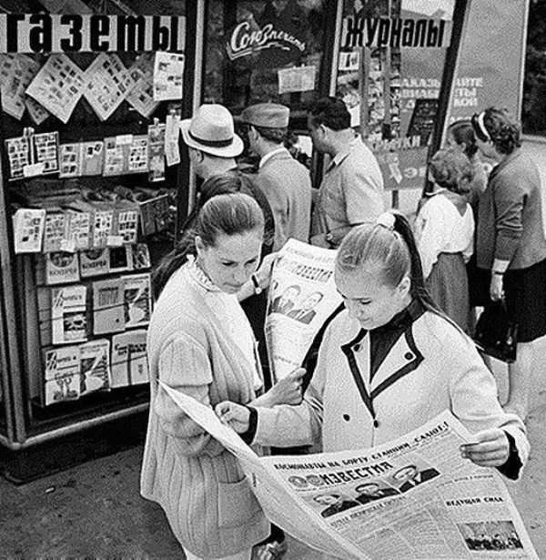 Известие - советская общественно-политическая и деловая ежедневная газета, учреждённая в марте 1917 года.