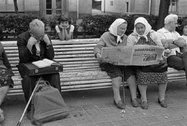 Явление читательского бума в СССР.