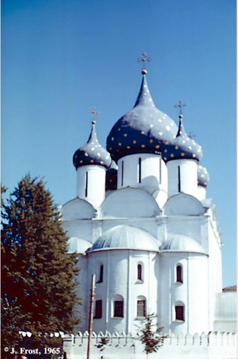 Успенский собор в Троице-Сергиевой Лавре. СССР, Загорск, 1965 год.