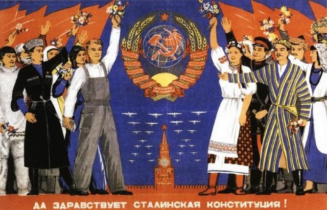 Плати или плодись. Радуйся!/ Фото: tubethe.com