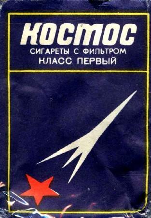 """Результат пошуку зображень за запитом """"Байки из СССР."""""""