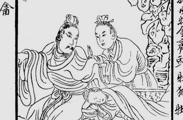 Император Ай и Дун Сянь.