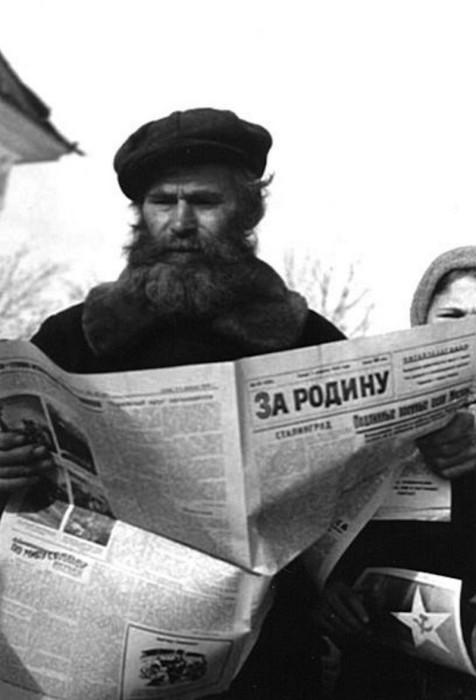Новости... долгожданные... советские.
