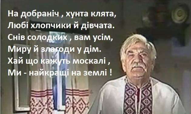 После оккупации Крыма в Украину вернулось 217 сотрудников СБУ - Цензор.НЕТ 6405