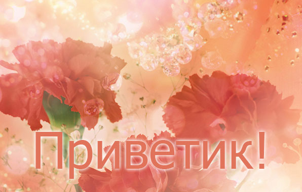 Картинки по запросу 5by5collective canvas art prints - diamonds and carnations
