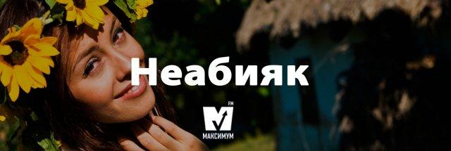 10 красивих українських слів, якими ви здивуєте своїх друзів - фото 192744