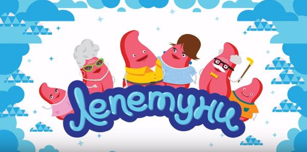 «Лепетуни»: новый украиноязычный мультфильм набирает популярность