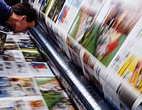 День работников издательств, полиграфии и книгораспространения