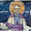 преподобный Мартиниана