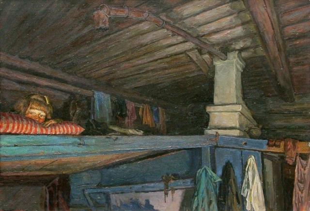 «На полатях». (1989). Чайников Григорий Леонтьевич.